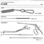 Other Obstetrical Instruments
