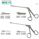 Nasal Punch Forceps (HB)
