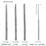 Ear bone chisel