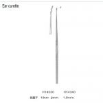 Ear curette